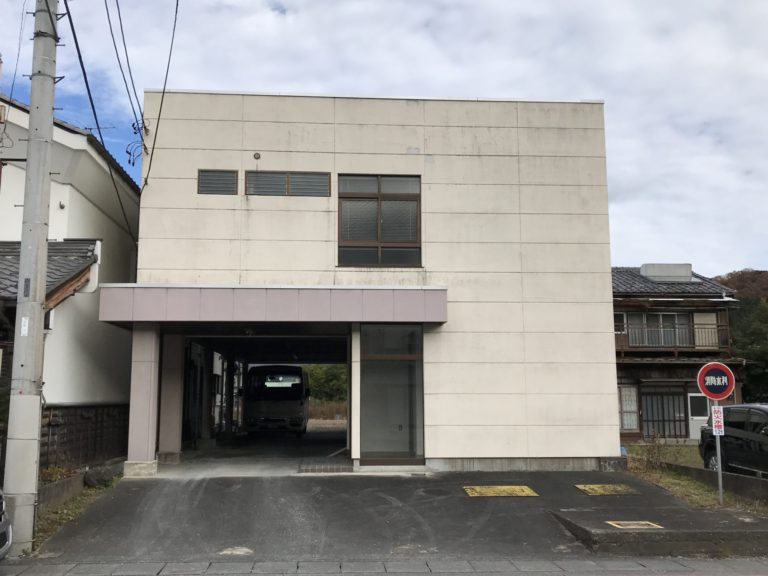 飯塚事務所・店舗 外観(正面)